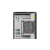 Lenovo ThinkStation P520 Workstation