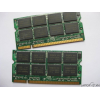DDR3 - 8GB - DDR PC 12800 - PC 12800s PC3CL (for x3400M3, x3500M3, x3550M3, x3620M3, x3630M3, x3650M3, x37553)